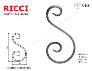 "Lettera minuscola ""j"" stile saltino misura 200 in ferro battuto"