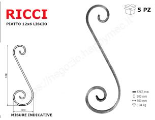 """Lettera minuscola """"l"""" stile saltino misura 150 in ferro battuto"""