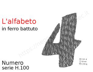 Profilo piatto zincato 60x 6 in barre da 1 metro