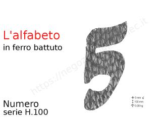 Profilo piatto zincato 60x 5 in barre 1 metro