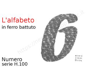 Profilo piatto zincato 60x10 in barre da 1 metro